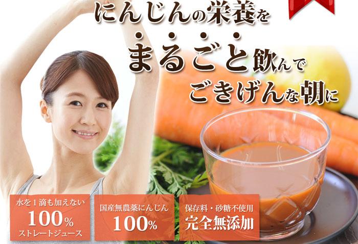 【ピカイチ野菜くん】オリジナル冷凍ジュース